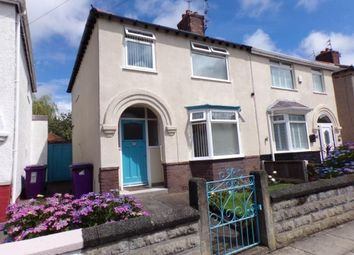 Thumbnail 3 bed semi-detached house for sale in South Highville Road, Childwall, Liverpool, Merseyside