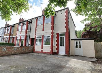 Thumbnail 3 bedroom end terrace house for sale in Lawrence Avenue, Hull