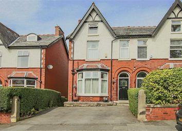 Thumbnail 4 bed semi-detached house for sale in Mavis Road, Blackburn