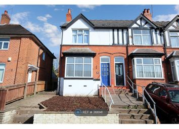 Thumbnail 2 bed end terrace house to rent in Baldwin Road, Birmingham