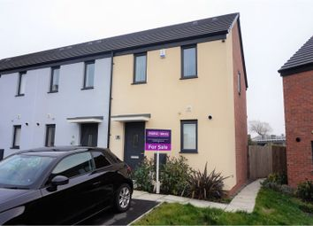 Thumbnail 2 bed end terrace house for sale in Clos Onnen, Barry