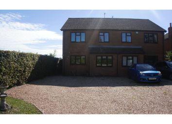 Thumbnail 3 bed semi-detached house for sale in Joys Bank, Holbeach St John, Near Spalding
