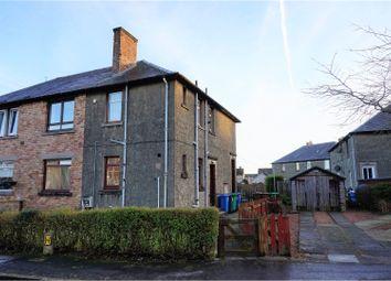 Thumbnail 2 bed flat for sale in Oak Street, Kelty