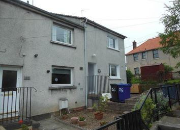 Thumbnail 2 bedroom terraced house to rent in Shadepark Drive, Dalkeith, 1Da