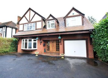 5 bed detached house for sale in Stoneleigh Road, Gibbet Hill, Coventry CV4
