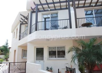 Thumbnail 2 bed town house for sale in Kato Paphos, Paphos