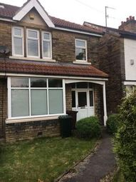 Thumbnail 2 bed bungalow to rent in Heaton Grove, Bradford, Frizinghall
