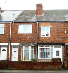 Thumbnail 2 bedroom terraced house for sale in Wales Road, Kiveton Park, Sheffield