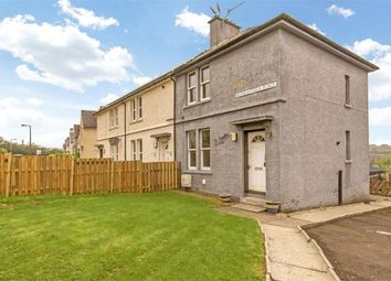 Thumbnail 2 bed end terrace house for sale in Murrayfield Place, Bannockburn, Stirling