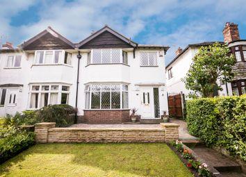Thumbnail 3 bed semi-detached house for sale in Ledsham Road, Little Sutton, Ellesmere Port