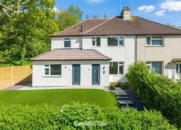 Thumbnail 1 bed end terrace house for sale in Dellfield, St Albans, Hertfordshire