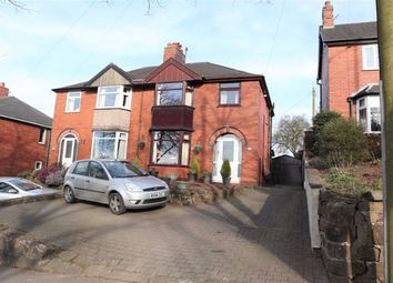 3 bed semi-detached house for sale in Ladderedge, Leek ST13