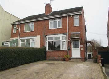 Thumbnail 2 bed semi-detached house for sale in Nottingham Road, Eastwood, Nottingham
