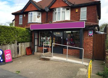 Thumbnail Retail premises for sale in Sutton In Ashfield NG17, UK
