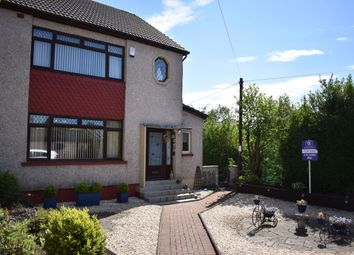 Thumbnail 3 bed semi-detached house for sale in 14 Midcroft Place, Strathaven