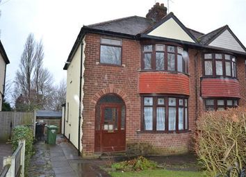Thumbnail 3 bedroom semi-detached house to rent in Wolverhampton Road West, Walsall