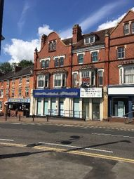 Thumbnail Office to let in Unicorn Hill, Redditch