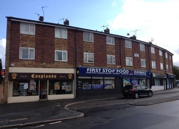 Thumbnail 2 bed flat to rent in 5 Franklyn House, St. Davids Drive, Scawsby, Doncaster, South Yorkshire
