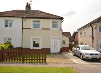 Thumbnail 3 bed semi-detached house for sale in Brookside, Collingham, Wetherby, West Yorkshire