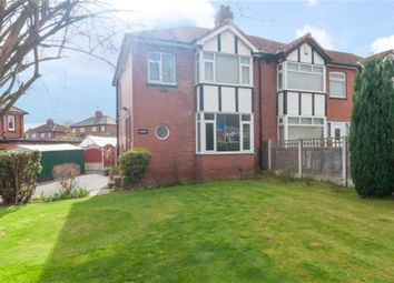 Thumbnail 3 bed semi-detached house for sale in Swerdna, Ring Road, Bramley, Leeds