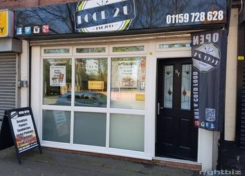 Retail premises for sale in Tamworth Road, Long Eaton, Nottingham NG10