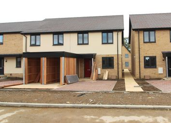 Thumbnail 2 bed end terrace house for sale in Squires Close, Cambridge, Cambrdigeshire