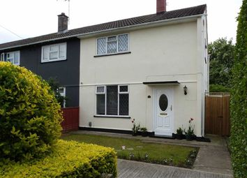 Thumbnail 2 bedroom end terrace house for sale in Leighton Avenue, Swindon