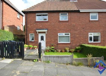 Thumbnail 2 bed semi-detached house for sale in Maple Grove, Gateshead
