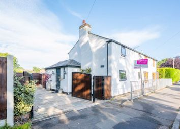 Thumbnail 2 bed semi-detached house for sale in Paradise Lane, Leyland