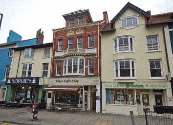 Thumbnail Commercial property for sale in North Parade, Aberystwyth, Ceredigion