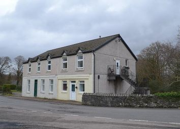 Thumbnail 2 bedroom flat for sale in Burnside Building, Kames, Tighnabruaich