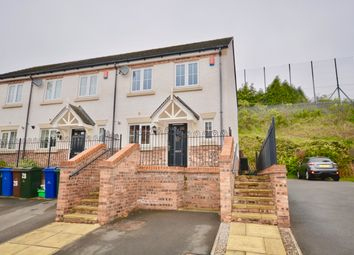 Thumbnail 2 bed town house for sale in Cotefield Place, Penistone