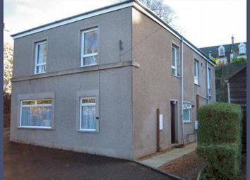 Thumbnail 2 bed flat to rent in West Road, Newport-On-Tay
