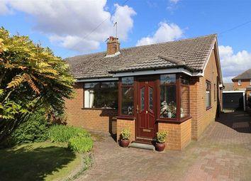Thumbnail 2 bed semi-detached bungalow for sale in Clifton Drive, Blackrod, Bolton