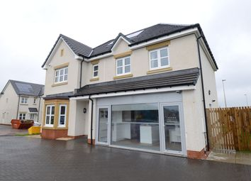 5 bed detached house for sale in The Leas, Benthall Farm, East Kilbride G75