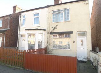 Thumbnail  Property for sale in Thistlemoor Road, Peterborough, Cambridgeshire.