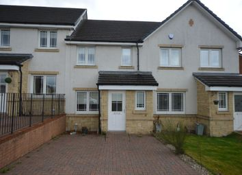 Thumbnail 2 bed terraced house for sale in Clement Drive, Airdrie, North Lanarkshire