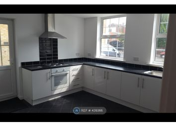 Thumbnail 1 bed flat to rent in The Old Doctors Surgery, Great Yarmouth