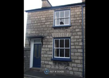 Thumbnail 2 bedroom terraced house to rent in Union Street, Kendal