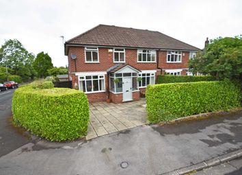 Thumbnail 3 bed semi-detached house for sale in Glandon Drive, Cheadle Hulme, Cheadle