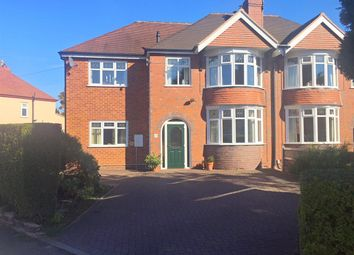 Thumbnail 5 bed semi-detached house for sale in Eastlands Close, Stafford