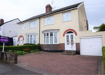 Thumbnail 3 bedroom semi-detached house for sale in Ryecroft Avenue, Penn, Wolverhampton