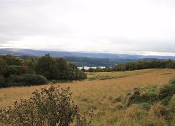 Thumbnail Land for sale in Bunloit, Drumnadrochit, Inverness