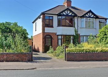 Thumbnail 3 bedroom semi-detached house for sale in Burnsall Road, Coventry