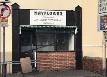 Thumbnail Retail premises to let in High Street, Sedgley