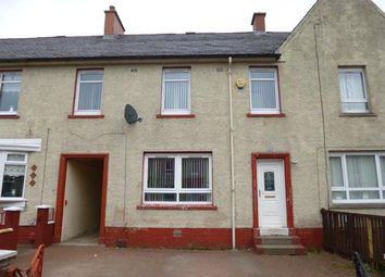 Thumbnail 3 bed terraced house to rent in Glen Avenue, Larkhall