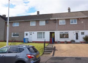 Thumbnail 2 bed terraced house to rent in Baillie Drive, East Kilbride, Glasgow