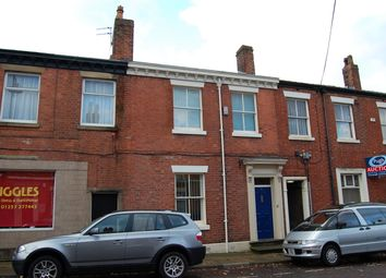 Thumbnail Office for sale in St Georges Street, Chorley