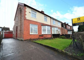 Thumbnail 2 bed semi-detached house for sale in Rake Lane, Swinton, Manchester
