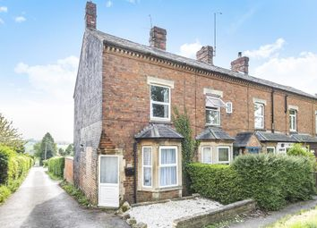 Thumbnail 3 bed end terrace house for sale in Worcester Road, Chipping Norton